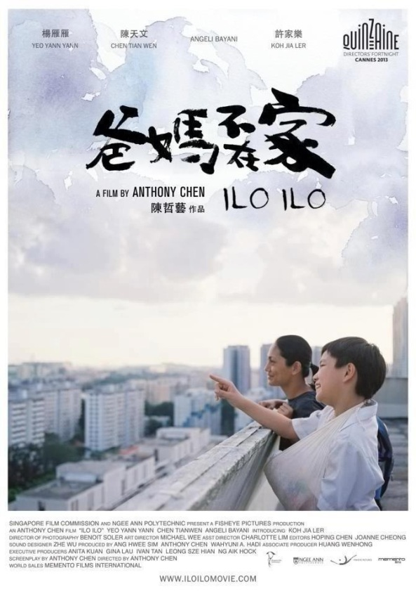 ILO ILO Movie Poster
